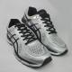 Asics fluidfit - silver color