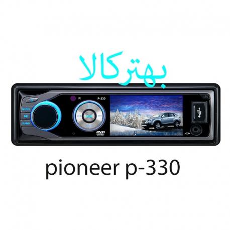 پخش ماشین پایونر p-330