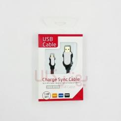 کابل شارژ موبایل 1.5 متری