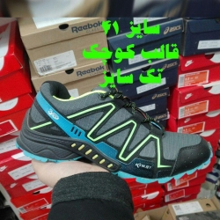 کفش اسپرت مردانه کناپ(13332m1)